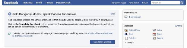 Facebook16jan09